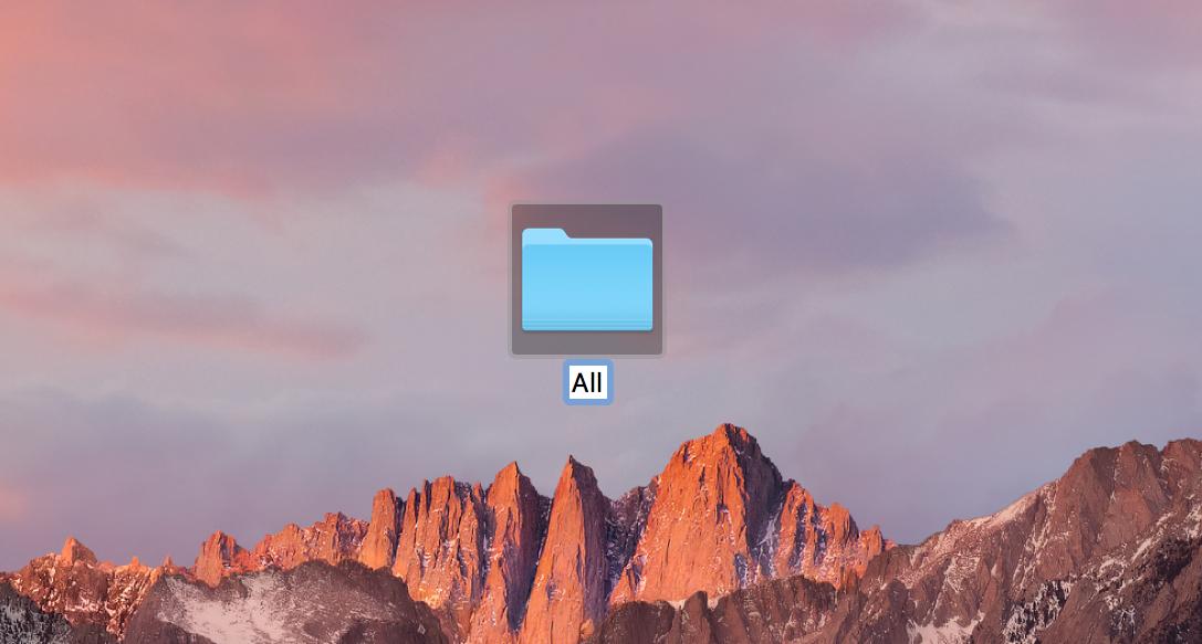 Renaming folder